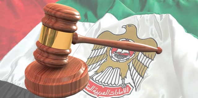 Investment Law 51/49 remains in UAE's New Commercial Company Laws