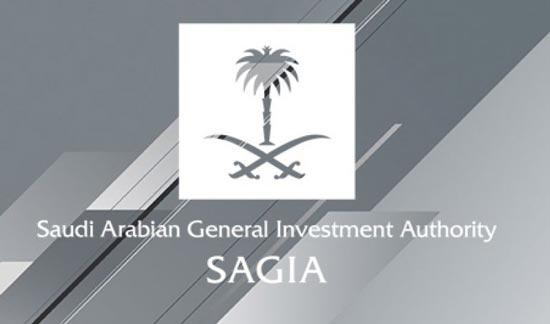 What is SAGIA? Business Setup in Saudi Arabia